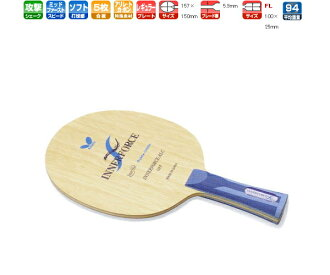 36171 inner force ALCFL butterfly table tennis racket offensive table tennis articles ※270301