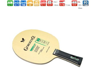36241 gel Gerry αFL butterfly table tennis racket offensive table tennis article fs3gm