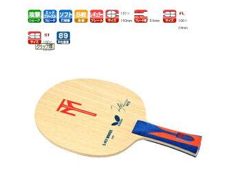 36361 ティモボル W5FL butterfly table tennis racket offensive table tennis articles ※270301