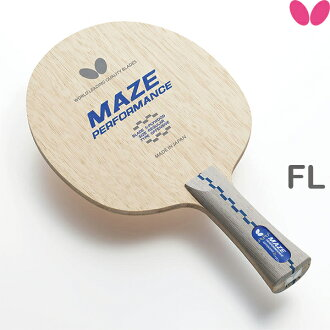 メイスパフォーマンス FL Butterfly table tennis racket attack for 35001 table tennis equipment