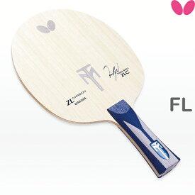 【あす楽】バタフライ ティモボルZLC FL(フレア) 卓球ラケット シェークハンド 35831 BUTTERFLY