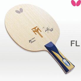 【あす楽】バタフライ ティモボルZLF FL(フレア) 卓球ラケット シェークハンド 35841 BUTTERFLY