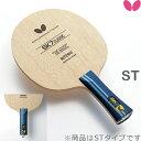 【NEW】バタフライ (BUTTERFLY) SK7クラシック ST 36884 攻撃用シェーク 卓球 ラケット ラージボール対応