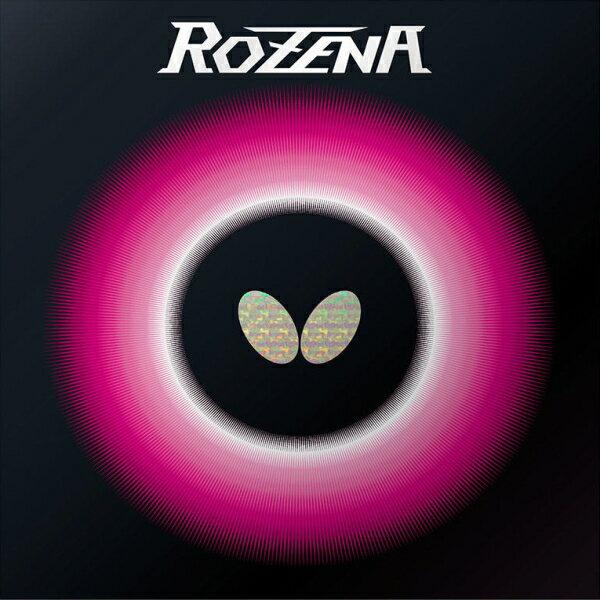 【あす楽】ロゼナ ROZENA バタフライ (Butterfly) 卓球 ラバー 06020 裏ラバー