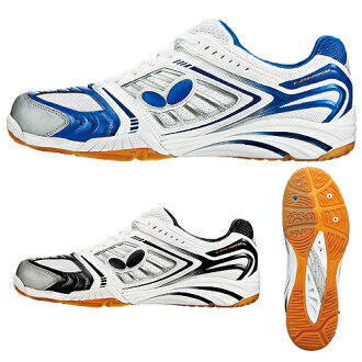 能源力 8 蝴蝶乒乓球鞋 93460 乒乓球设备 * 261121