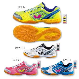 乒乓球鞋蝴蝶 レゾラインソニック 93530 乒乓球裝備