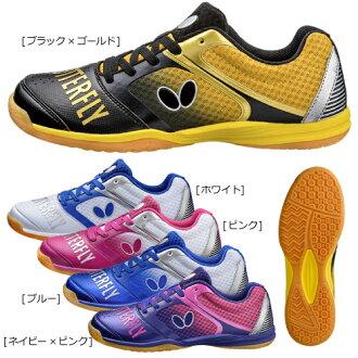 蝴蝶 Reso 線 Groovy 93610 鞋網球