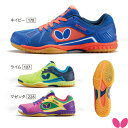 【NEW/あす楽】バタフライ レゾライン リフォネス 93620 卓球 シューズ 靴 くつ LEZOLINE