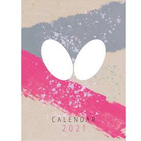 2021年 バタフライ カレンダー 卓球 BUTTERFLY 70080
