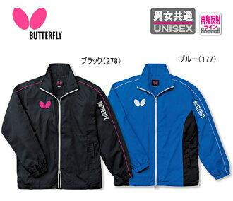 蝴蝶(BUTTERFLY)torintasu·茄克44910桌球服裝男女兼用桌球運動套裝 ※281121