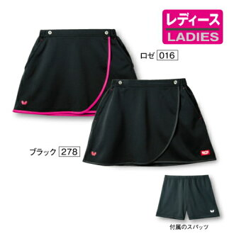 fc2522435d6f Categories. « All Categories · Sports   Outdoors · Table Tennis · Clothing  · Ladies Wear · Pants · Bifinic skirt  amp  spats ladies Butterfly ...