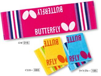 FTI 運動毛巾蝴蝶乒乓球毛巾 75750 乒乓球設備