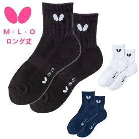 バタフライ BUTTERFLY 卓球ソックス LT・ソックス (M/L/O) 靴下 92160