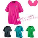 バタフライ BUTTERFLY ウィンロゴ・Tシャツ 45230 卓球 Tシャツ
