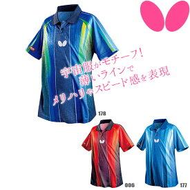 【あす楽】バタフライ フレバル・シャツ 45260 卓球 ゲームシャツ ユニフォーム