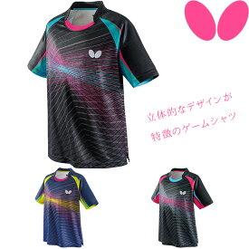 バタフライ BUTTERFLY エレバス・シャツ 卓球 ユニフォーム ゲームシャツ 45430