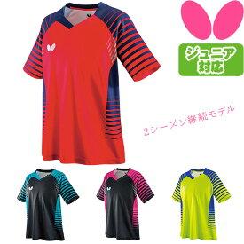 バタフライ BUTTERFLY ネオルド・シャツ 卓球 ユニフォーム ゲームシャツ 45450
