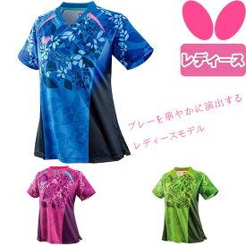 バタフライ BUTTERFLY クレセリア・シャツ レディース 卓球 ユニフォーム ゲームシャツ 45489