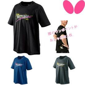 バタフライ BUTTERFLY マニクルス・Tシャツ 卓球 Tシャツ 45500