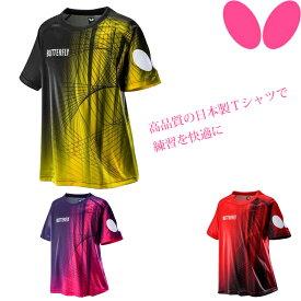 バタフライ BUTTERFLY ハンダック・Tシャツ 卓球 Tシャツ 45550