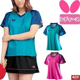バタフライ レイジュア・シャツ 卓球 ユニフォーム ゲームシャツ レディース 45609