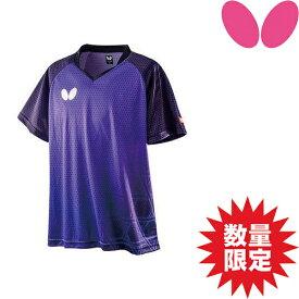 【限定カラー】バタフライ BUTTERFLY ラゴメル・シャツ 卓球 ユニフォーム ゲームシャツ パープル 45610