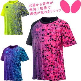 バタフライ BUTTERFLY ルイカラ・Tシャツ 卓球 Tシャツ 45840