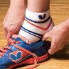 Butterfly BUTTERFLY table tennis ソックスリフォネス socks 92050 socks socks socks