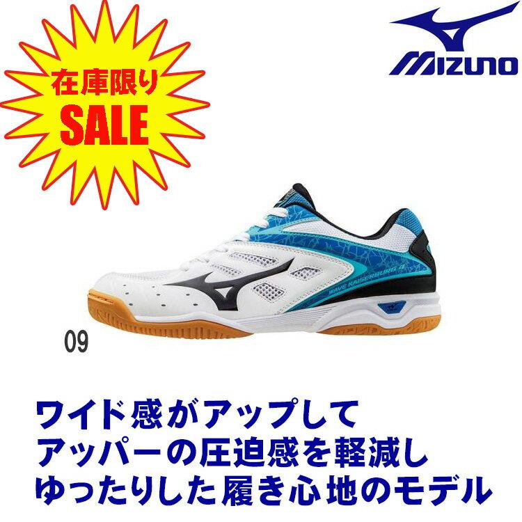 【在庫限りセール】ミズノ mizuno ウエーブカイザーブルク4 卓球 シューズ 81GA1620