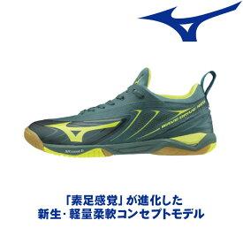 【限定カラー】ミズノ mizuno ウエーブドライブ NEO 卓球シューズ 81GA1800