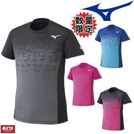 【限定品】ミズノ MIZUNO ゲームシャツ (ユニセックス) 卓球ユニフォーム メンズ レディース 82JA0099