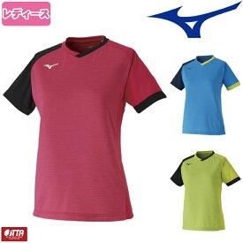 ミズノ MIZUNO ゲームシャツ (レディース) 卓球ユニフォーム 82JA0203