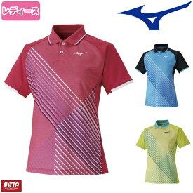 ミズノ MIZUNO ゲームシャツ (レディース) 卓球ユニフォーム 82JA0204