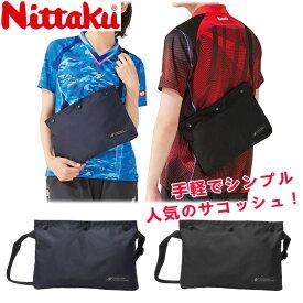 ニッタク Nittaku 卓球バッグ デイリーサコッシュ [ネイビー/ブラック] NK-7518