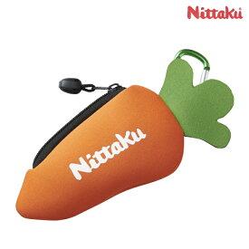 ニッタク Nittaku キャロットくん 卓球ボールケース ボール3個入れ用 NL-9225