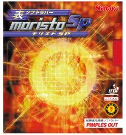ニッタク 卓球ラバー モリストSP 表ソフトラバー NR-8670