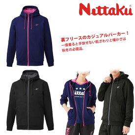 【限定特価】ニッタク Nittaku BSフリースパーカー 卓球 トレーニング 男女兼用 メンズ レディース NW-2862