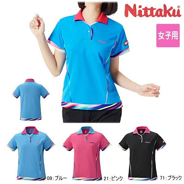 ニッタク Nittaku マーブルシャツ NW-2173 卓球 ユニフォーム レディース/女子用 ゲームシャツ 卓球用品