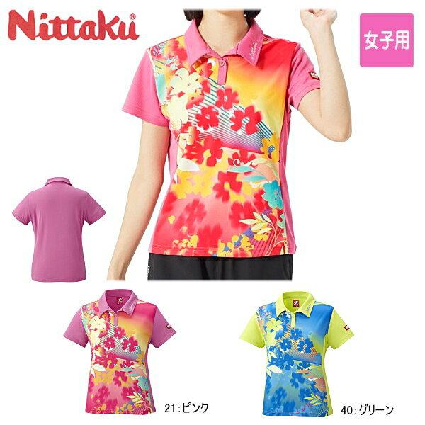 ニッタク Nittaku ペディセルシャツ NW-2174 卓球 ユニフォーム レディース/女子用 ゲームシャツ 卓球用品