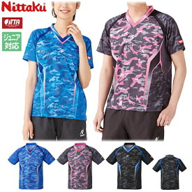 ニッタク Nittaku 卓球ユニフォーム スカイカモフラシャツ ゲームシャツ 男女兼用 メンズ レディース ジュニアサイズ対応 NW-2193