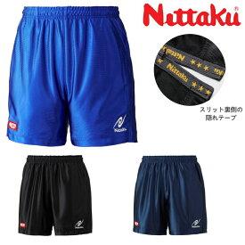 ニッタク ルミスターショーツ 卓球ゲームパンツ 男女兼用 Nittaku NW-2503