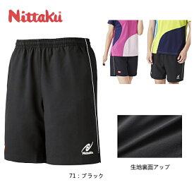 ニッタク Nittaku クォーターライトショーツ NW-2507 卓球ゲームパンツ 男女兼用 卓球用品