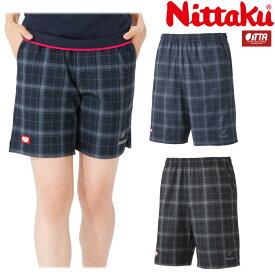 ニッタク Nittaku 卓球ゲームパンツ チェックハーフパンツ 卓球ユニフォーム メンズ レディース NW-2510