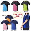 ニッタク Nittaku table tennis wear curl T-shirt NX2078 man and woman combined use table tennis article