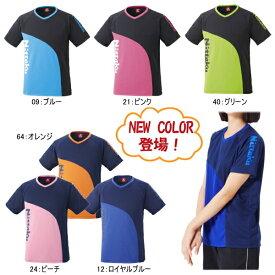 【限定特価/在庫限り】ニッタク Nittaku 卓球ウエア カールTシャツ NX-2078 男女兼用 卓球用品