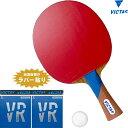VICTAS 新入生応援セット初心者〜中級者向け スワット 卓球ラケットセット オールラウンド用 ヴィクタス