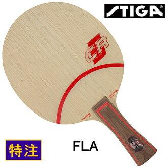 (Stig) STIGA 全面进化 CR 路 FLA 4008 4 乒乓球球拍 flare