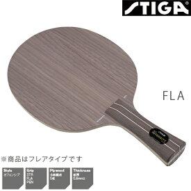 STIGA(スティガ) インテンシティ NCT INTENSITY NCT FLA 1022-4 卓球ラケット オフェンシブ フレア