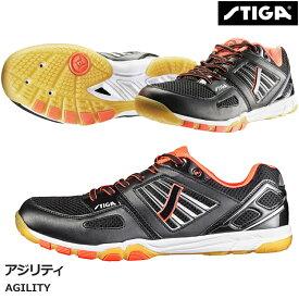 STIGA スティガ 卓球シューズ アジリティ ブラック/オレンジ 22.0〜30.0cm ユニセックス 1560-0816