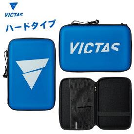 VICTAS V-RC069 ラケットケース 040702 卓球ケース ヴィクタス